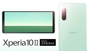 Xperia 10   スマホアクセサリー